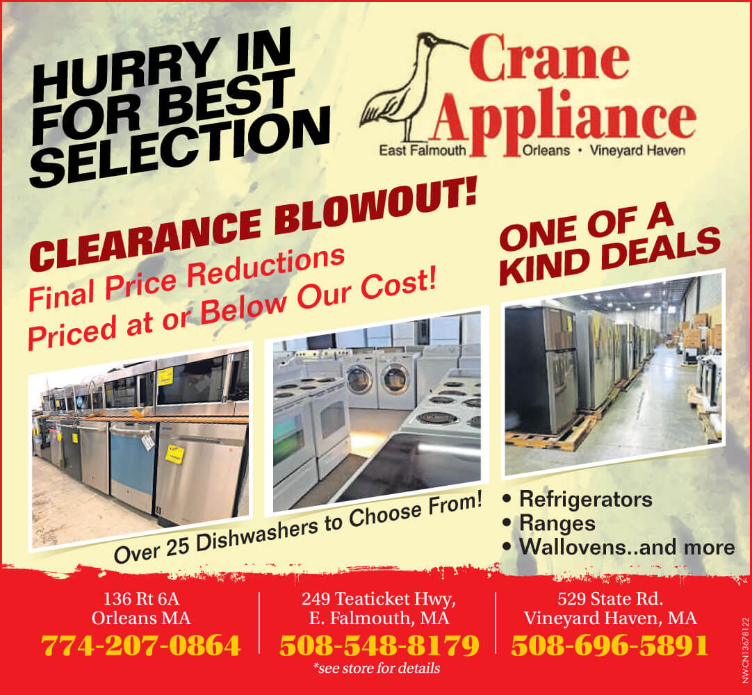 Blowout Clearance Sale